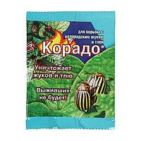 Средство от колорадского жука и тли 'Корадо', ампула, 1 мл