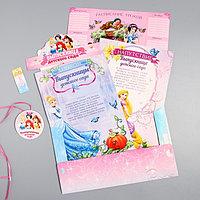 Подарочный набор выпускнице детского сада 'Принцессы', Принцессы