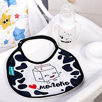 Подарочный детский набор 'Люблю молоко' бутылочка для кормления 150 мл + нагрудник детский непромокаемый из