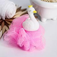 Игрушка-мочалка для купания, детская 'Лебедь'