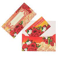Конверт для денег 'С Благодарностью' розы, золотой узор (комплект из 10 шт.)