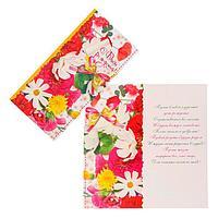 Открытка 'С Днём Рождения!' цветы и бантик, глиттер (комплект из 10 шт.)