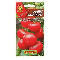 Семена Томат 'Жорик-обжорик', скороспелый, 0,2 г