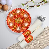 Пасхальный набор для сервировки стола 'Хохлома'