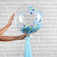 Шар полимерный 18' 'Весенний с бумажным хвостиком', конфетти, голубой МИКС, 1 шт.