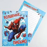 Письмо Деду Морозу, Человек-паук (комплект из 10 шт.)