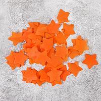 Наполнитель для шара 'Конфетти звёзды', 2 см, бумага, цвет оранжевый, 100 г