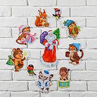 Новогодний набор для оформления интерьера 'Сказочный праздник!', 10 предм., 20 х 30 см