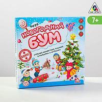 Настольная игра 'Новогодний БУМ!'