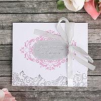 Свадебное приглашение с лентой 'Кружевное', с тиснением, дизайнерский картон, 13 х 11 см