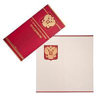 Открытка 'С профессиональным Праздником' фольга, конгрев, красный фон, герб РФ, евро (комплект из 10 шт.)