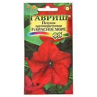 Семена цветов Петуния 'Красное море' крупноцветковая, О, гранулы, пробирка, 10 шт.
