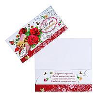 Конверт для денег 'В День Юбилея!' фольга, подарок, красные розы (комплект из 10 шт.)