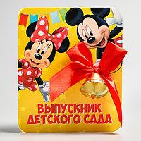 Колокольчик на открытке 'Выпускник детского сада', Микки Маус и друзья