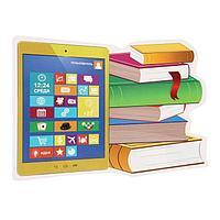 Плакат вырубной 'Электронная и печатные книги', А4 (комплект из 3 шт.)