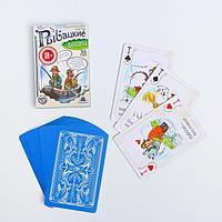 Игральные карты 'Рыбацкие байки', 36 карт