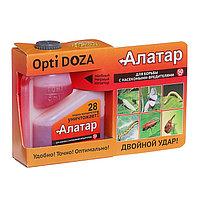 Средство от вредителей овощных культур Алатар Opti Doza, 50 мл