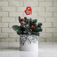 Топпер деревянный, 7x10 см 'Новогодний. Варежка', оформленный