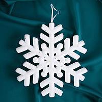 Украшение ёлочное 'Снежинка белый с блёстками' d-20 см белый