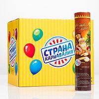 Хлопушка пневматическая поворотная 'С Новым Годом', конфетти, фольга, 20см (комплект из 24 шт.)