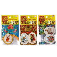 Набор для декорирования и упаковки 'Подарочный сувенир' микс