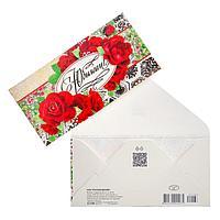 Конверт для денег 'С Юбилеем!' фольга, розы (комплект из 10 шт.)