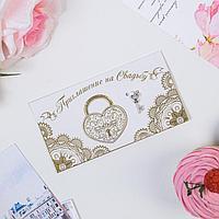 Свадебное приглашение с металлическим украшением 'Замок', 13 х 7 см