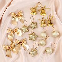 Набор украшений пластик 16 шт 'Сюрприз' (4 колокол, 4 шара, 4 звезды, 4 банта) золото