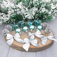 Набор украшений пластик 16 шт 'Сюрприз' (4 шара, 4 банта, 4 подарка, 4 шишки) голубой