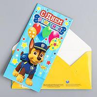 Щенячий патруль. Конверт-открытка для денег 'С днем рождения!', Гончик (комплект из 10 шт.)