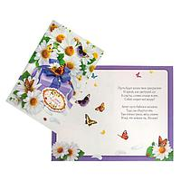 Открытка 'С Днем Рождения!' ромашки, бабочки (комплект из 10 шт.)
