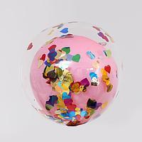Набор двойной 18' 'Шар в шаре' + конфетти, розовый