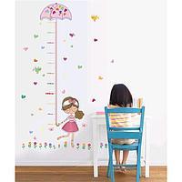 Наклейка пластик интерьерная 'Девочка с зонтиком' 50х70 см