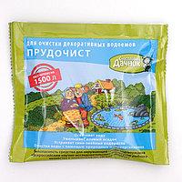 Биологическое средство для чистки декоративных прудов и фонтанов 'Прудочист', 30 гр