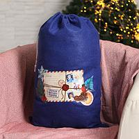 Мешок Деда Мороза 'Срочная доставка подарка', 40х60 см