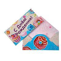 Конверт для денег 'С Днём Рождения!' пирожные, пончик (комплект из 10 шт.)