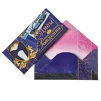 Конверт для денег 'С Днем Рождения!' галстук-бабочка, машина (комплект из 10 шт.)