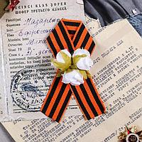 Лента георгиевская с цветами '75 лет Победы'