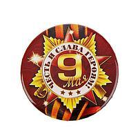 Значок 'Честь и слава героям', d5,6 см (комплект из 10 шт.)