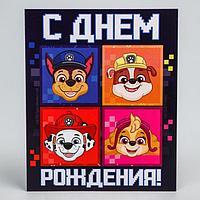 Открытка 'С Днем рождения!', Щенячий патруль (комплект из 20 шт.)