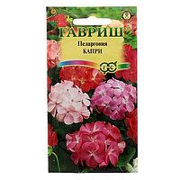Семена комнатных цветов Пеларгония 'Капри' F2 зональная, Мн, 4 шт