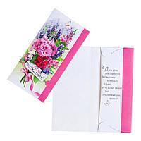 Конверт для денег 'С Днём Рождения!' букет розовых цветов с бантиком (комплект из 10 шт.)