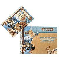 Открытка 'С Юбилеем! 80', тиснение фольгой, конгрев, ретроавто (комплект из 10 шт.)