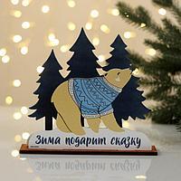 Новогоднее украшение на подставке 'Зима подарит сказку'
