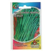 Семена Лук на зелень шнитт 'Чемал', 0,5 г серия ХИТ х3