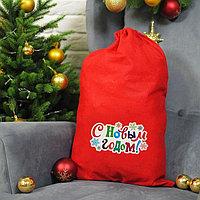Мешок Деда Мороза 'С Новым Годом! Снежинки', 40x60 см