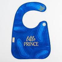 Нагрудник 'Little prince' непромокаемый на липучке