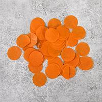 Наполнитель для шара 'Конфетти-круг', 2,5 см, бумага, цвет оранжевый, 100 г