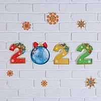 Новогодний набор для оформления интерьера 'Встречаем 2022!', 10 предм., 16 х 21 см