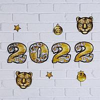 Новогодний набор для оформления интерьера 'Золотой', 10 предм., 16 х 21 см